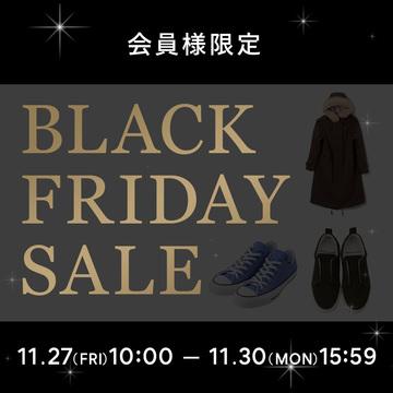 【eclat premium会員様限定】BLACK FRIDAY タイムセール
