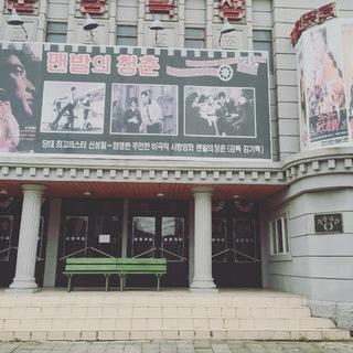 【全羅南道】韓国、釜山からソウルへ 美味と美容の癒され縦断旅!②_1_2-1