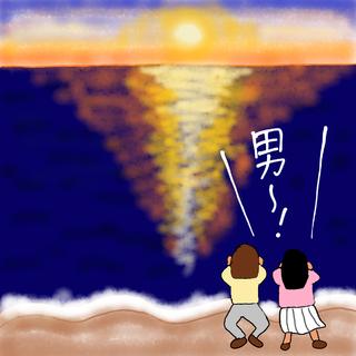 新連載スタート! ケビ子のアラフォー婚活Q&A
