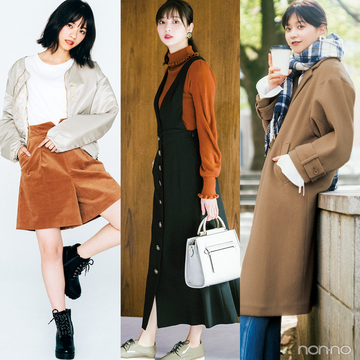 【ブラウンコーデ】25選!2018年冬ファッションまとめ