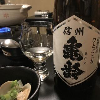 完全予約制の日本酒専門店 @四谷三丁目_1_7