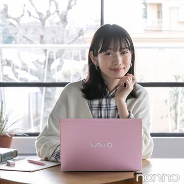 レポートも就活もピンクの「VAIO® SX12」が味方!