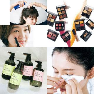 美容プロのプチプラコスメ活用法からアラフォーの肌をアゲるクレンジングまで【ビューティー人気記事ランキングトップ6】