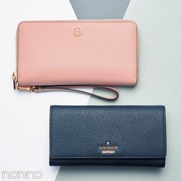 来年のお財布はコレに決めた! ケイトスペード&トリーバーチ新作♡
