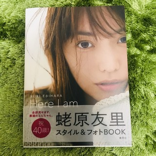 YURI EBIHARA Here I am 買った♪