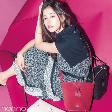 ケイトスペードのバッグ、この秋買うならコレ!【20歳からの名品】