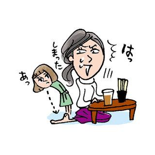 血行促進がカギ! 冬のカサカサ、カユカユ乾燥肌対策【ひじ、膝、かかと】