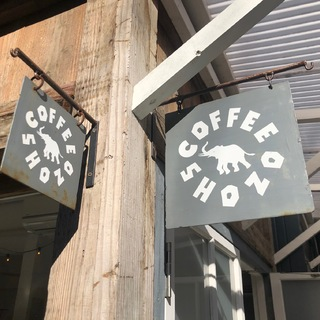 『SHOZO COFFEE 』*スコーン*