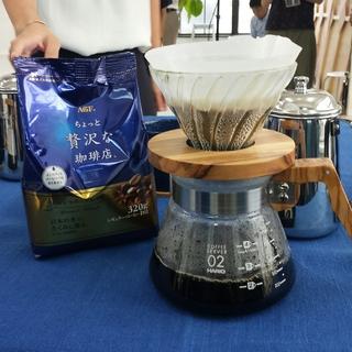 COFFEE&BLUEを体験_1_1-2
