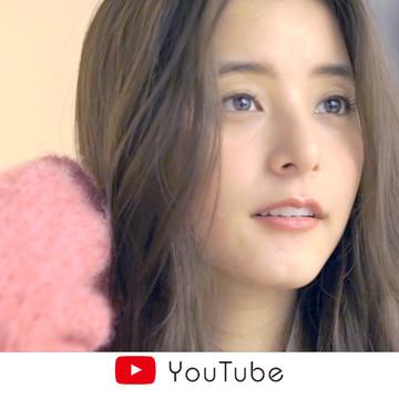 12月号の表紙は新木優子! 撮影オフショ&冬のおしゃれトーク♡【ウェブ限定動画】