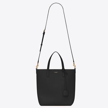 長く使うなら、憧れサンローランのバッグ♡ 入学&入社祝いにも!【20歳の記念】
