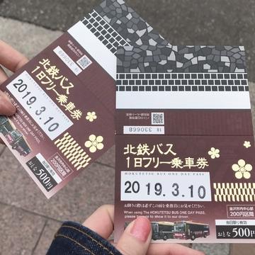 金沢旅行レポ 第2弾スタート!!