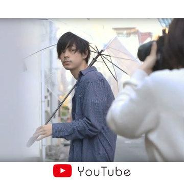 【動画】照れる成田凌くんにまた恋しちゃう件。「#彼氏感」撮影ウラ話も必見!