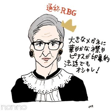 「RBG 最強の85才」を女子視点で観てみたら?【映画の中の愛すべき女子図鑑】