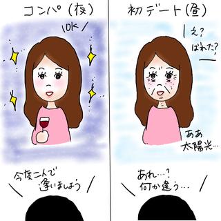 【ケビ子のアラフォー婚活Q&A】vol.15 「2回目がありません」