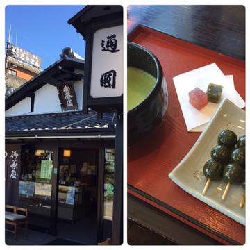 京都めぐり_1_3