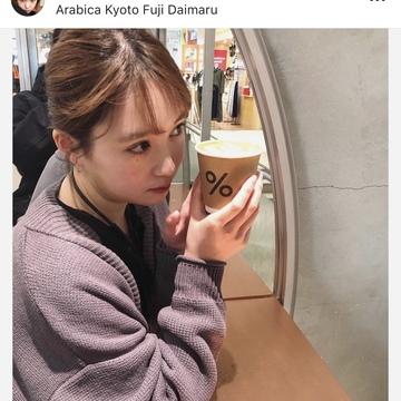 京都 おすすめのcoffee shop