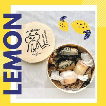 レモンケーキ専門店のカヌレレモンケーキをお取り寄せ! ねこ好きさんにもおすすめ