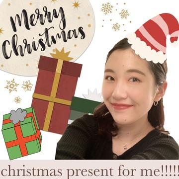 【Xmas】自分に買った/したプレゼント!!!