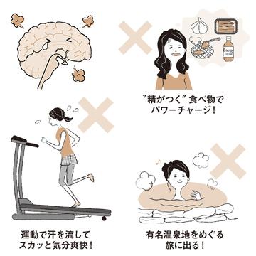 疲れたときの定番行為が、脳疲労の上乗せに?