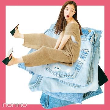 新木優子、武田玲奈…モデルが偏愛アイテムをリコメンド!【モデルの偏愛白書vol.2】