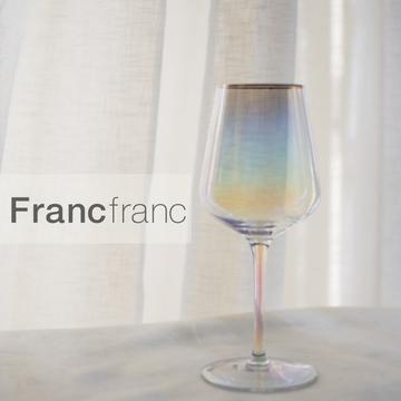 「フランフラン」のオーロラカラーなグラスに注目! 【ウェブディレクターTの可愛い雑貨&フードだけ。】