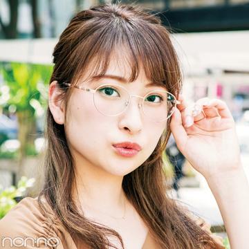 ノンノ専属読モの、メガネの日のおしゃコーデって?