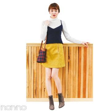 松川菜々花が着回す♡ 絶対使える秋色ミニスカート