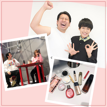 今一番可愛い美容男子♡ レインボー池田が3万円で買ったコスメは? 渋谷PARCOイベントレポート