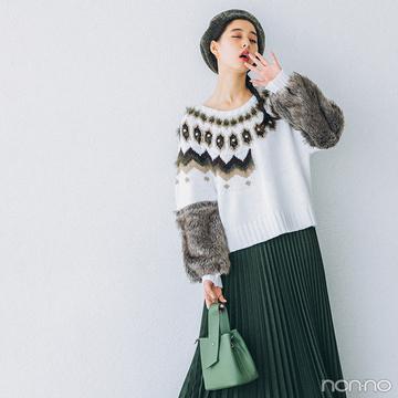 新木優子はノルディックニット+プリーツスカートで今っぽフェミニン【毎日コーデ】