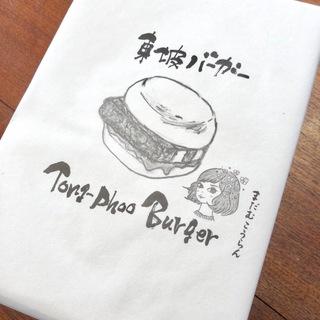 何を食べてもハズレなし!京都弾丸18時間グルメ旅。_1_11