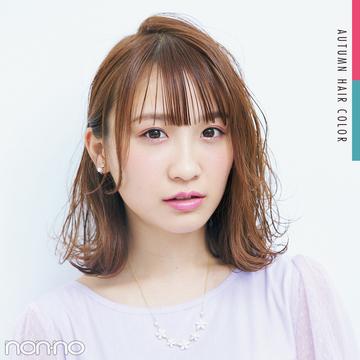 カシュカシュ前田さんの透明感ヘアカラー第二弾★ノーブリーチで明るめならコレ!