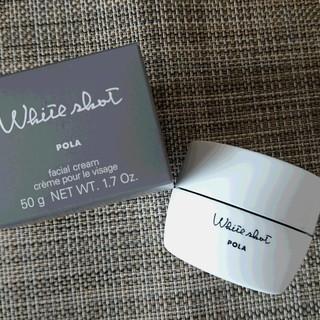 POLA ホワイトショットRXで美白