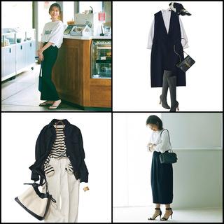 秋こそシックなモノトーンが映える! アラフォーの定番モノトーンを鮮度高く着る方法|40代ファッション