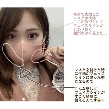 【小顔効果も♡】SNSで話題の血色マスク
