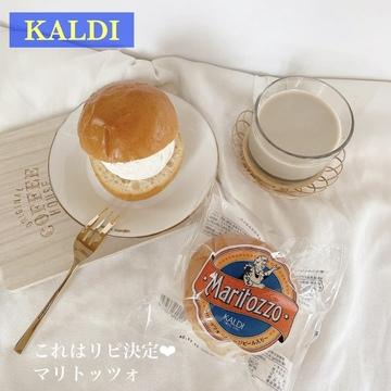 【読モ厳選❤︎】KALDIのおすすめ3選!