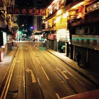 香港を遊び尽くす★
