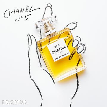 【シャネル N°5】洗練された美を誇るボトルのデザインヒストリーとは?