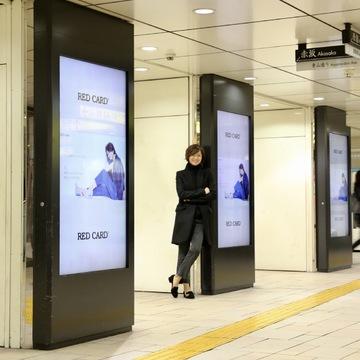 [富岡佳子private life]交通広告がスタートしました!