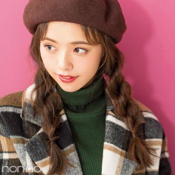 クリスマスのイルミネーションデート♡ ロングはベレー&ヘアアレンジで!