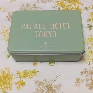 パレスホテル東京で期間限定「秋スイーツ」レポ_1_5-1