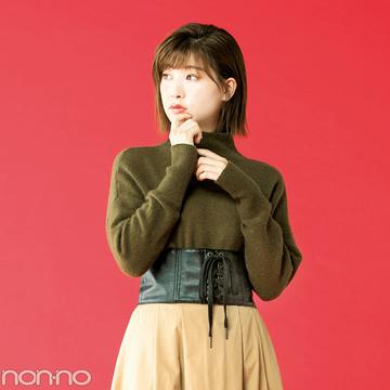 ¥990からのイメチェンベルト♡ 使えるランキングを発表!