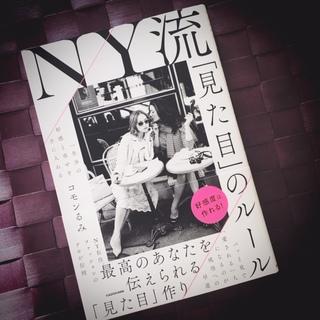 """""""ニューヨーク流""""のチャリティイベントって?"""
