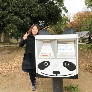 上野でお散歩② 限定パンダグッズ