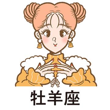 9月18日~10月19日の牡羊座の運勢★ アイラ・アリスの12星座占い/GIRL'S HOROSCOPE