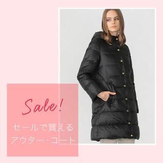 40代バイヤー厳選!セールで買うべきアウター・コート|40代ファッション