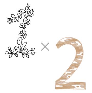 1×2 (パートナーと過す年)