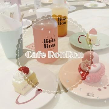 まわるスイーツを初体験…♥【 Cafe RonRon 】