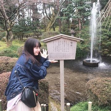 金沢旅行②