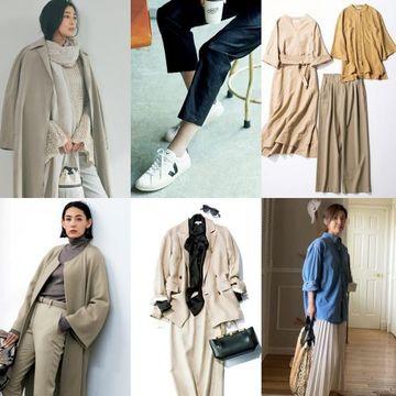 アラフィーが買うべき「主役バッグ」と「格上げ靴」37選【ファッション人気ランキングTOP10】